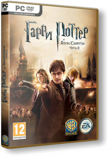 Скачать игру Гарри Поттер и Дары Смерти. Часть 2