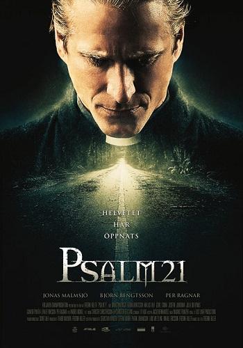 Скачать филь Псалом 21 / Psalm 21 через торрент