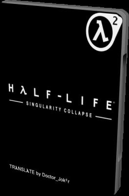 Скачать филь игры Hile Life