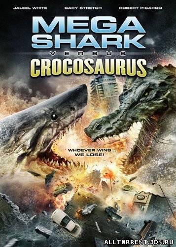 Гибель титанов / Мега-Акула против Крокозавра