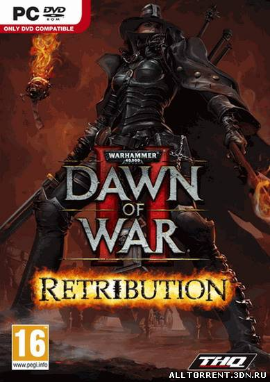 Скачать Warhammer 40,000: Dawn of War 2 - Retribution(торрент)
