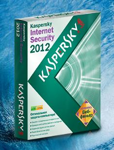 скачать Kaspersky Internet Security 2012 через торрент