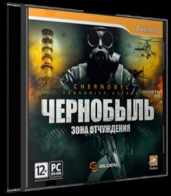 Чернобыль: Зона отчуждения торрент
