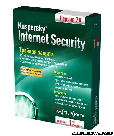 Kaspersky Internet Security 7 скачать через торрент