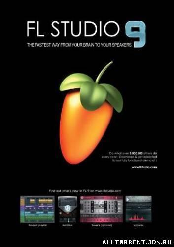 FL Studio скачать торрент