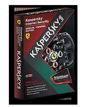 Kaspersky Internet Security(2011) скачать торрент