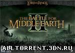 Властелин Колец: Битва за Средиземье 2 торрент