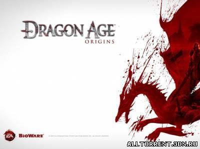 Dragon Age: Начало + Пробуждение  скачать торрент