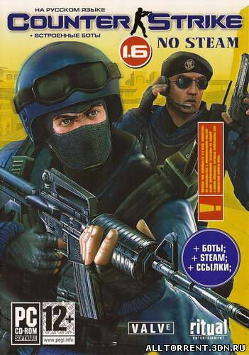Скачать Counter-Strike 1.6 Extended Edition через torrent