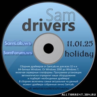 SamDrivers(торрент)