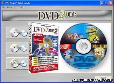 Скачать DVD2One 2.3.0 Portable через торрент