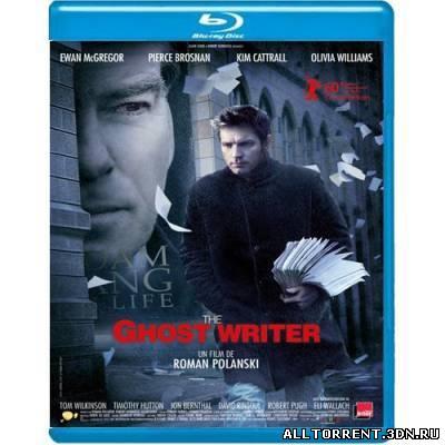Призрак / The Ghost Writer (2010) скачать торрент
