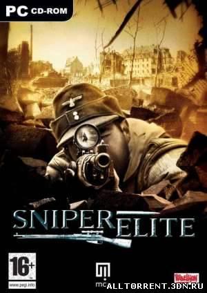 Sniper Elite / Элитный снайпер скачать игру для PC через торрент