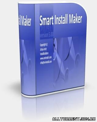 Скачать архиватор Smart Install Maker 5 через торрент