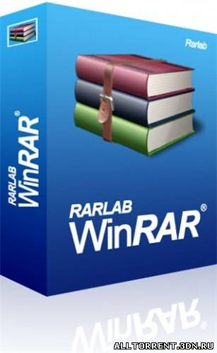Скачать программу WinRar 3.80 Final(торрент)