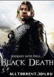 Черная смерть скачать фильм через торрент