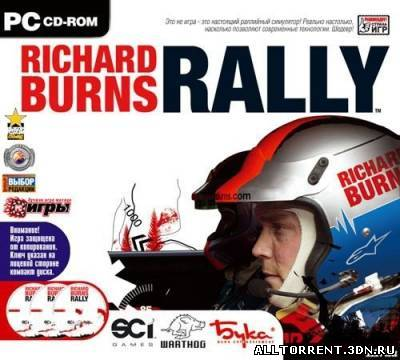 Скачать Richard Burns Rally через torrent