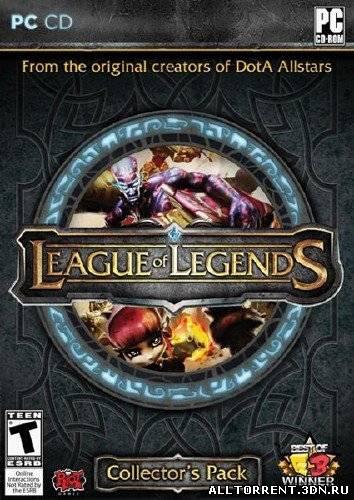League of Legends: скачать игру через torrent