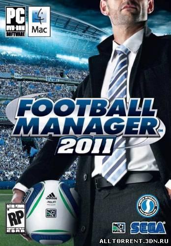 Football manager 2011 скачать игру торрент файлом