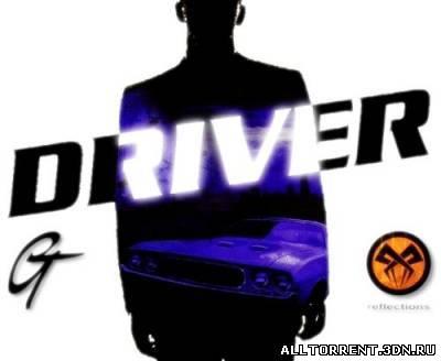 Driver скачать игру торрент