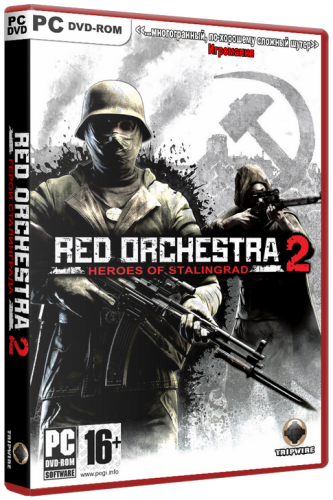 Скачать игру Red Orchestra 2:Heroes of Stalingrad(торрент)
