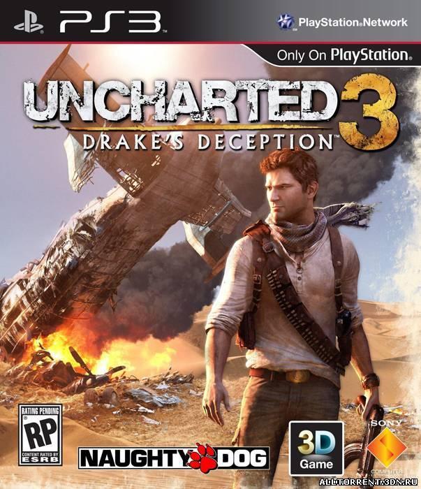 Uncharted 3 полная версия скачать торрент файл
