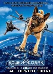 Кошки против собак: Месть Китти Галор(скачать торрент файл)